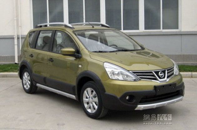 Nissan Livina I 2006 - 2013 Minivan #5