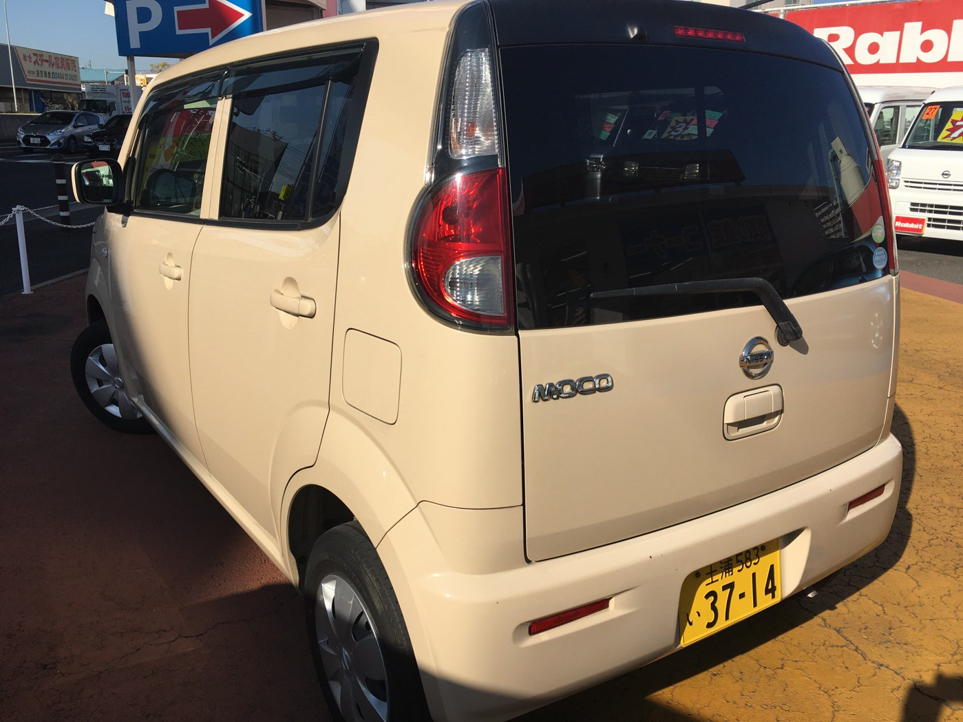 Nissan Moco III 2011 - 2016 Hatchback 5 door #1