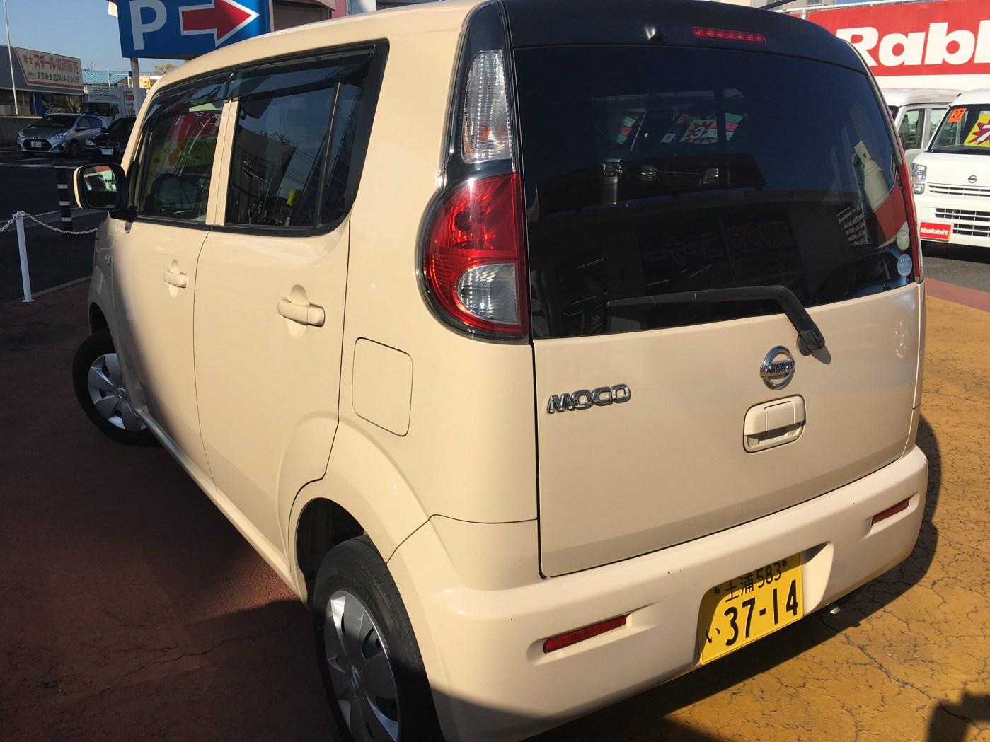 Nissan Moco I 2002 - 2006 Hatchback 5 door #3