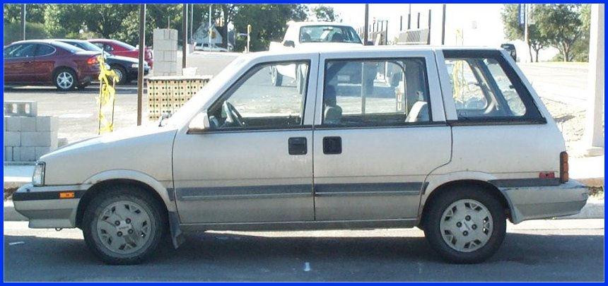 Nissan Prairie I (M10) 1982 - 1988 Compact MPV #8