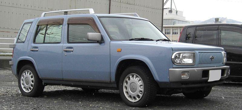Nissan Rasheen 1994 - 2000 Station wagon 5 door #6