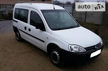 Opel Combo B 1993 - 2001 Van #3