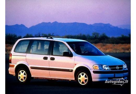Opel Sintra 1996 - 1999 Minivan #4