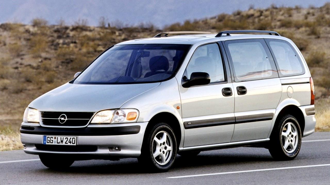 Opel Sintra 1996 - 1999 Minivan #7