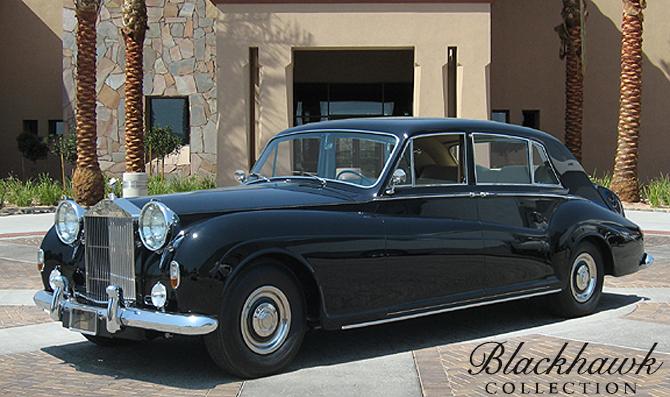 Rolls-Royce Phantom V 1959 - 1968 Sedan #3