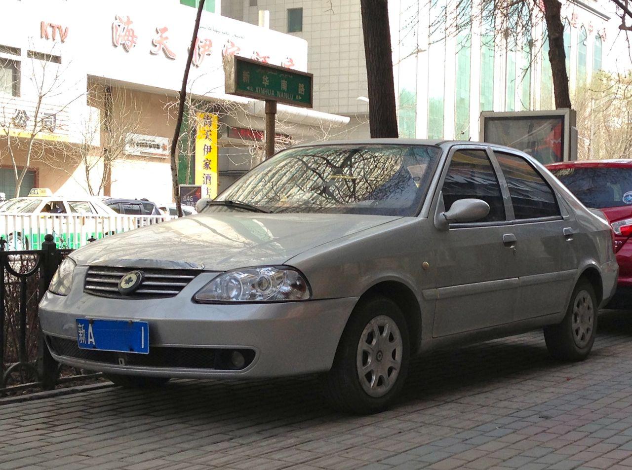 Shanghai Maple C32 I 2007 - 2010 Sedan #8