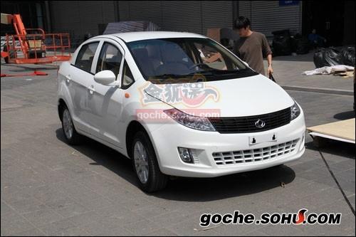Shanghai Maple C32 I 2007 - 2010 Sedan #2