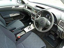 Subaru Exiga 2008 - now Station wagon #8