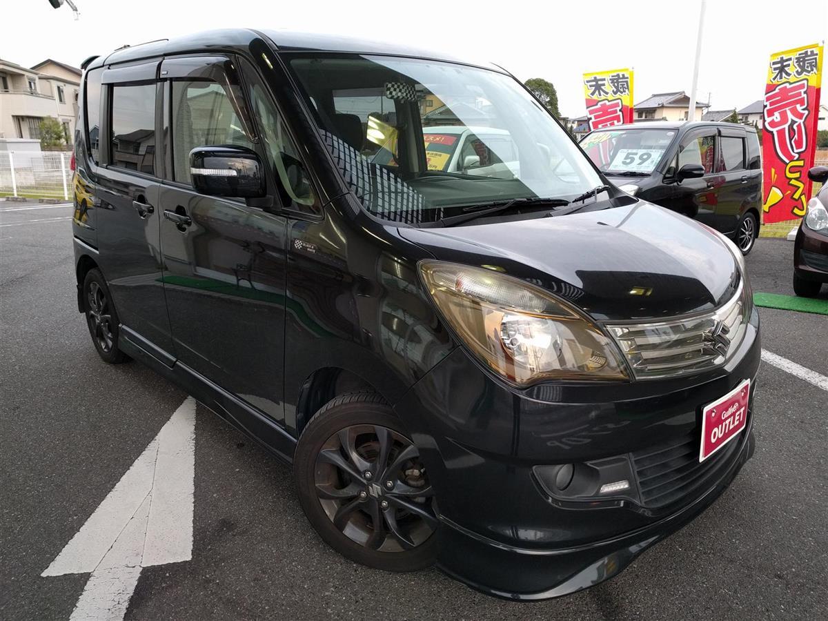 Suzuki Solio II 2011 - 2013 Microvan #1