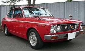 Toyota Carina II (A40, A50) 1977 - 1981 Sedan #1