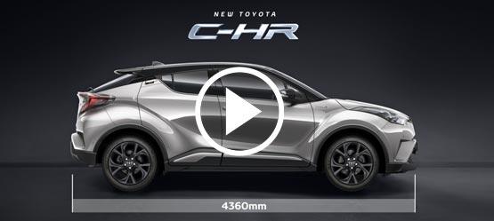 Toyota C-HR I 2016 - now SUV 5 door #3
