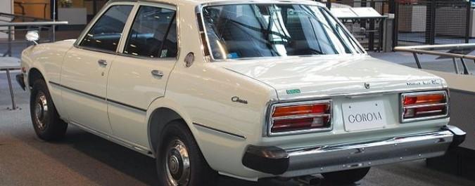 Toyota Corona V (T100, T110, T120) 1973 - 1979 Station wagon 5 door #6