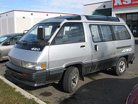 Toyota MasterAce Surf 1982 - 1991 Minivan #8