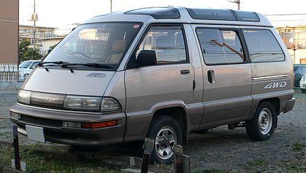 Toyota MasterAce Surf 1982 - 1991 Minivan #7