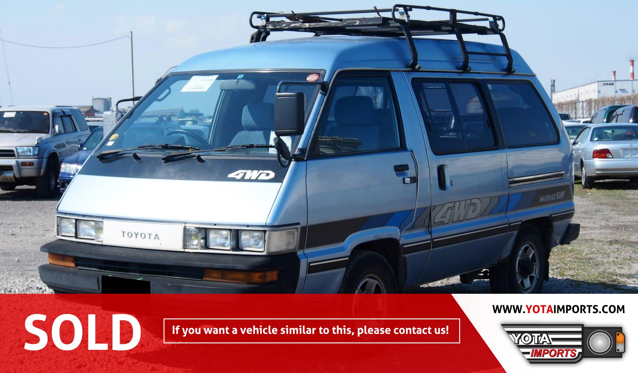 Toyota MasterAce Surf 1982 - 1991 Minivan #4