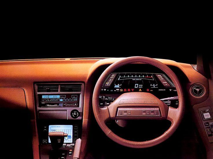 Toyota Soarer I 1981 - 1986 Coupe #5