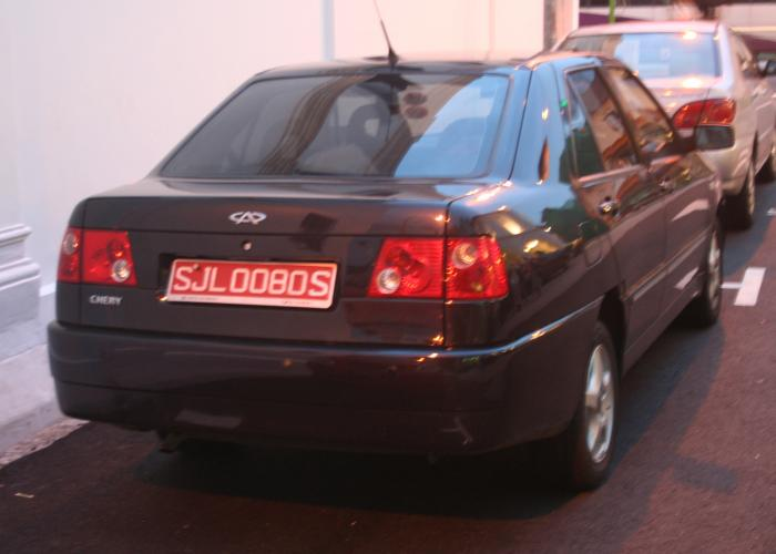 Chery Windcloud (A11)