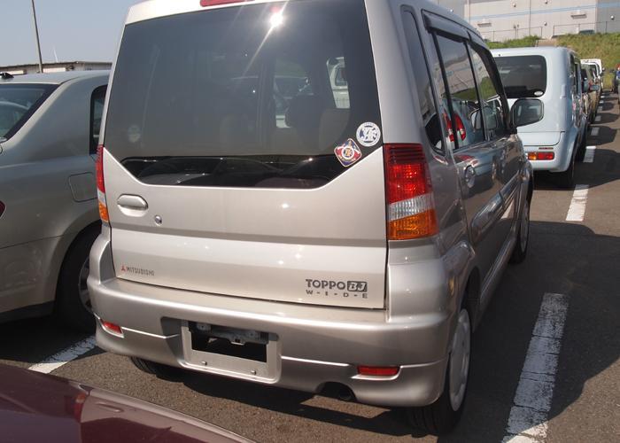 Mitsubishi Toppo