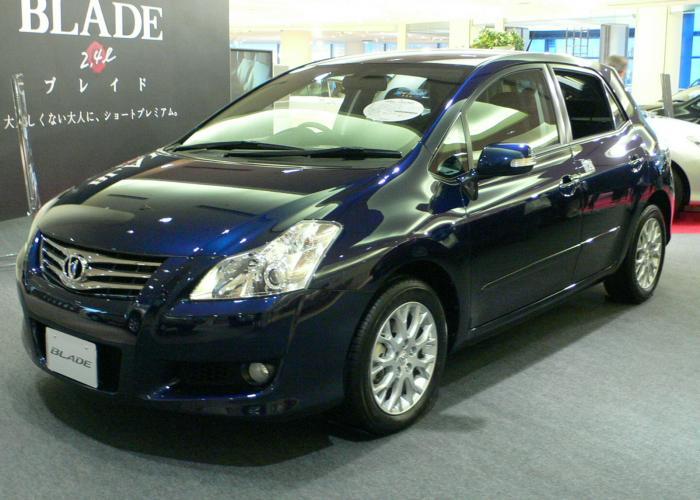 Toyota Blade