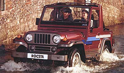 Asia Rocsta 1989 - 1998 SUV 3 door #6