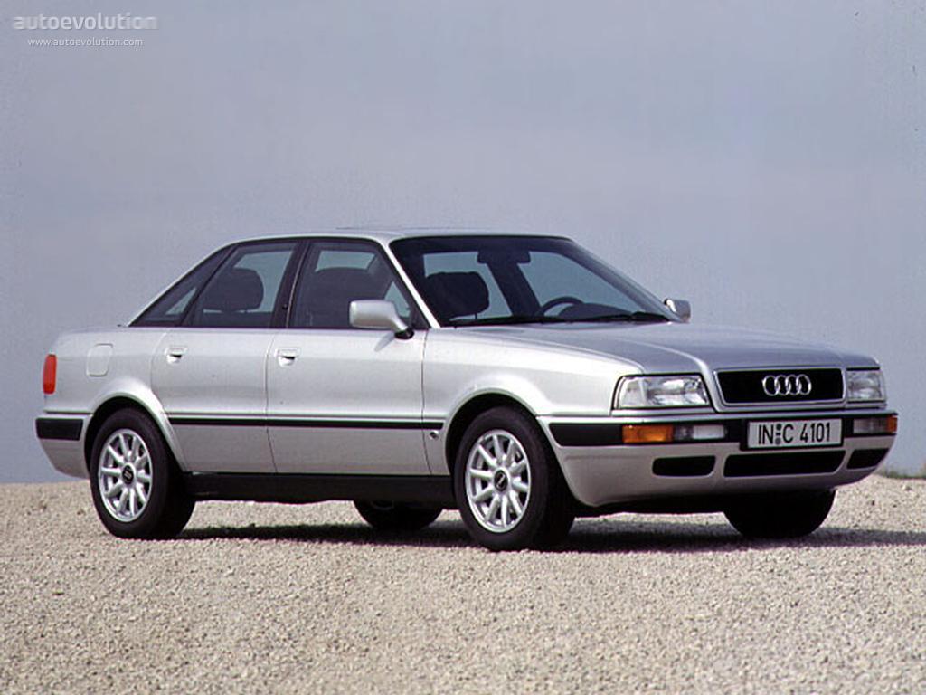 Audi 90 III (B4) 1992 - 1995 Sedan #2
