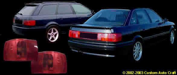 Audi 90 III (B4) 1992 - 1995 Sedan #1