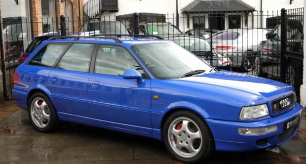 Audi RS 2 1994 - 1995 Station wagon 5 door #1