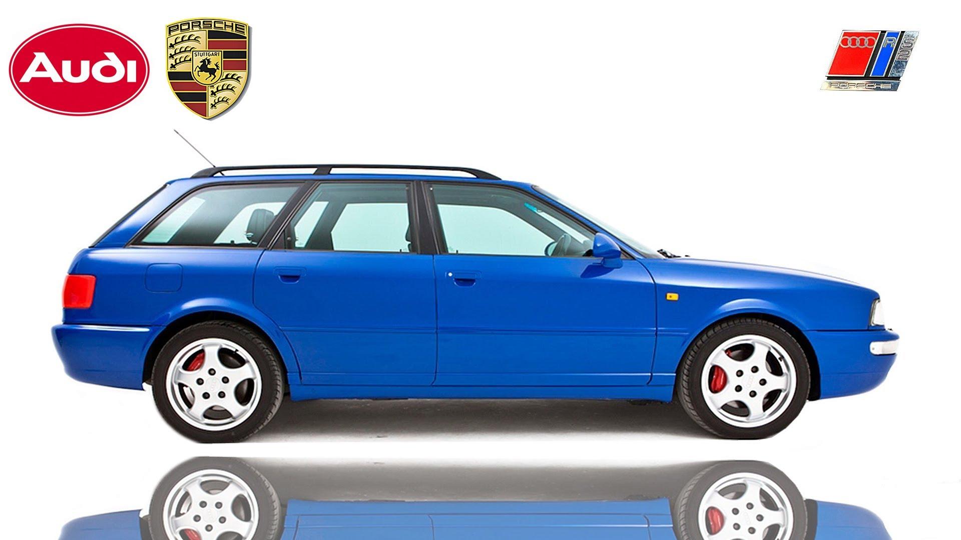 Audi S2 I 1990 - 1995 Station wagon 5 door #1