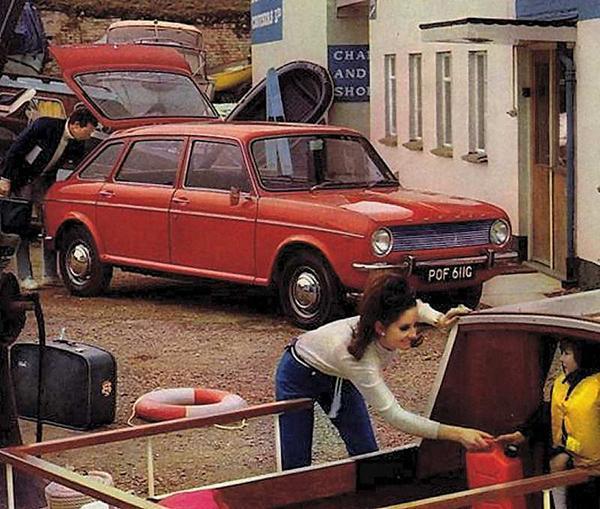 Austin Maxi II 1980 - 1982 Hatchback 5 door #4