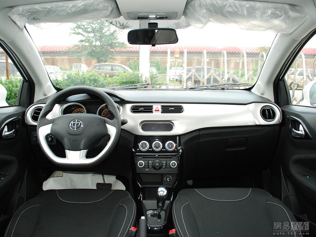 Brilliance H230 2012 - now Hatchback 5 door #4