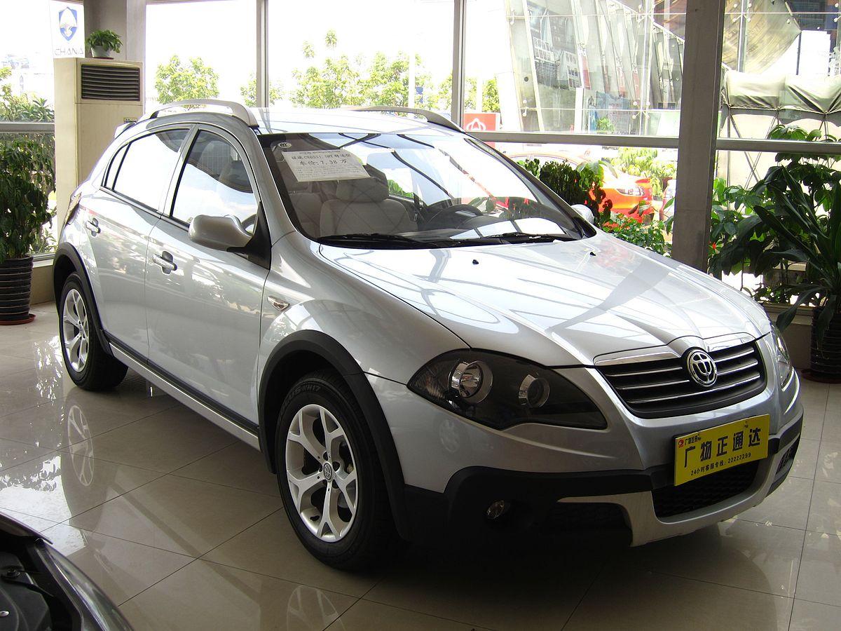 Brilliance M1 (BS6) I Restyling 2009 - 2012 Sedan #2