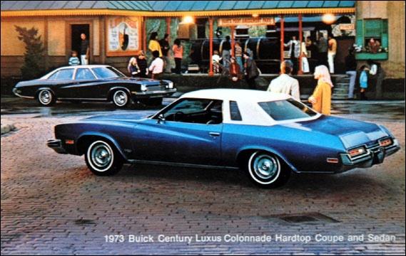 Buick Century III 1973 - 1977 Coupe #8