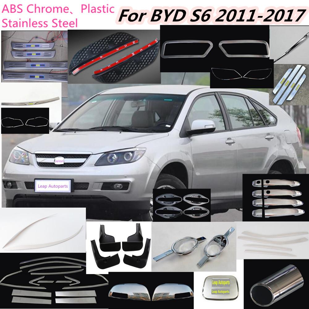 BYD G6 2011 - now Sedan #8