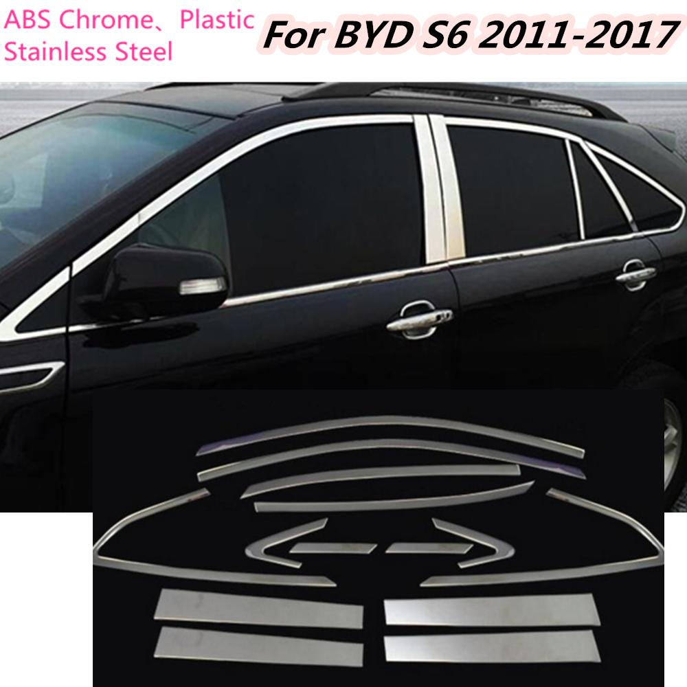 BYD G6 2011 - now Sedan #6