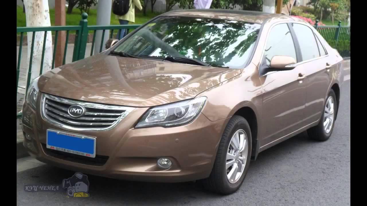 BYD G6 2011 - now Sedan #5