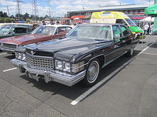 Cadillac Sixty Special X 1971 - 1976 Sedan #8