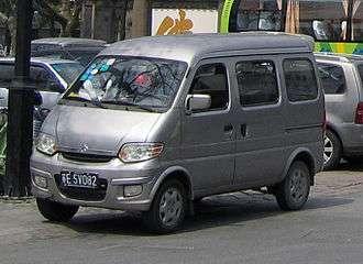 Changan CM-8 2008 - now Microvan #2