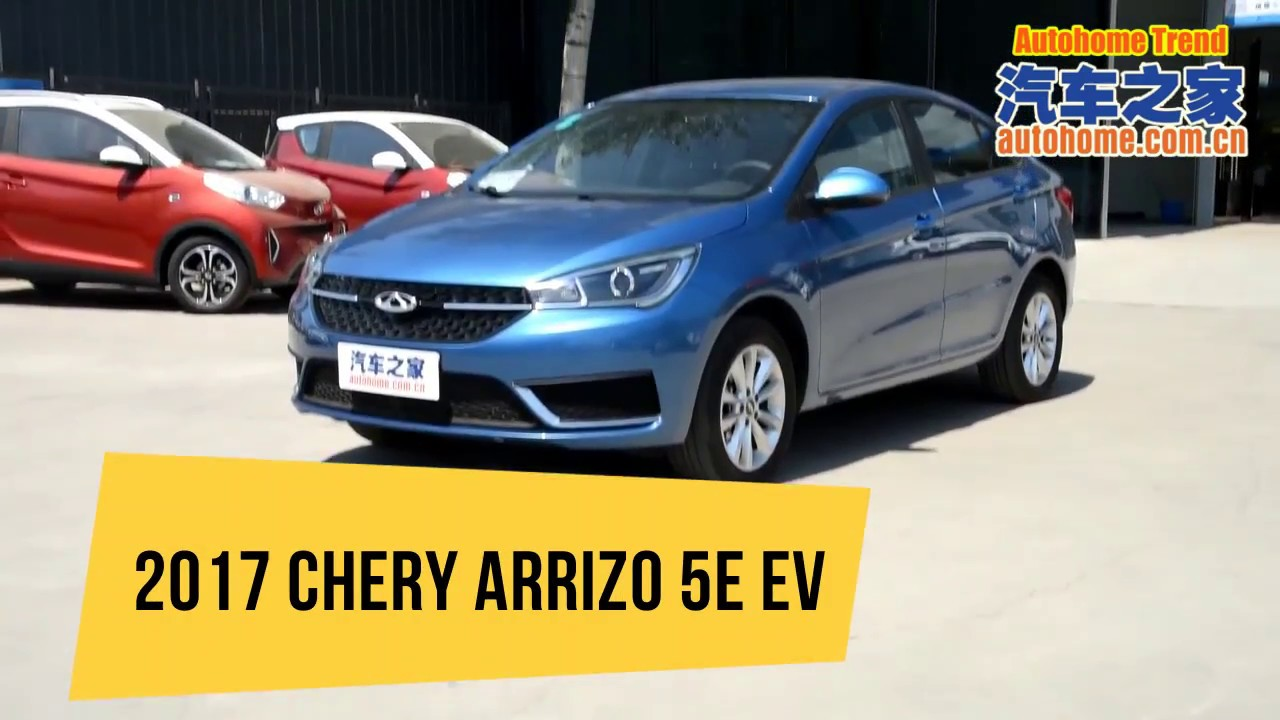 Chery Arrizo 7 2013 - now Sedan #4