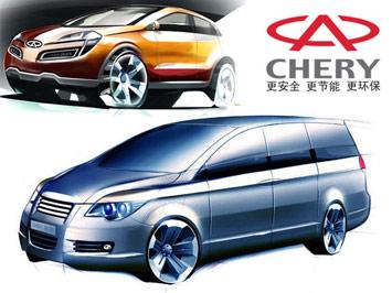 Chery B13 I 2006 - 2008 Minivan #7
