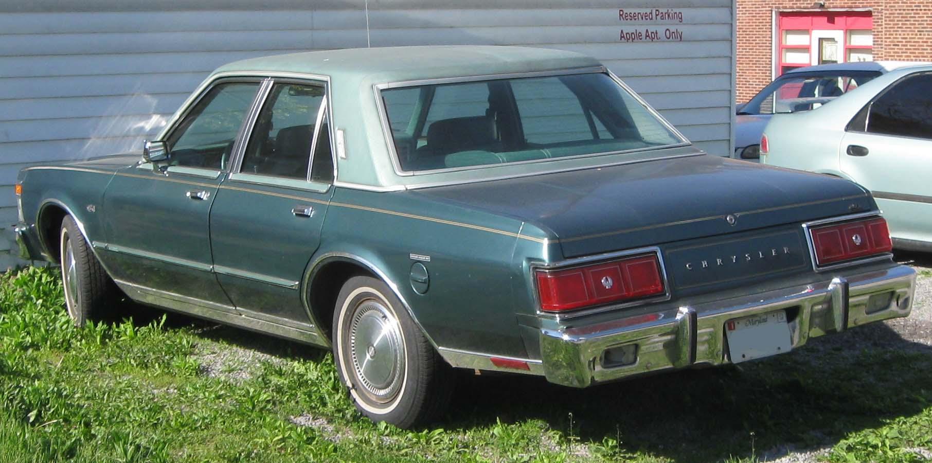 Chrysler LeBaron I 1977 - 1981 Coupe #2