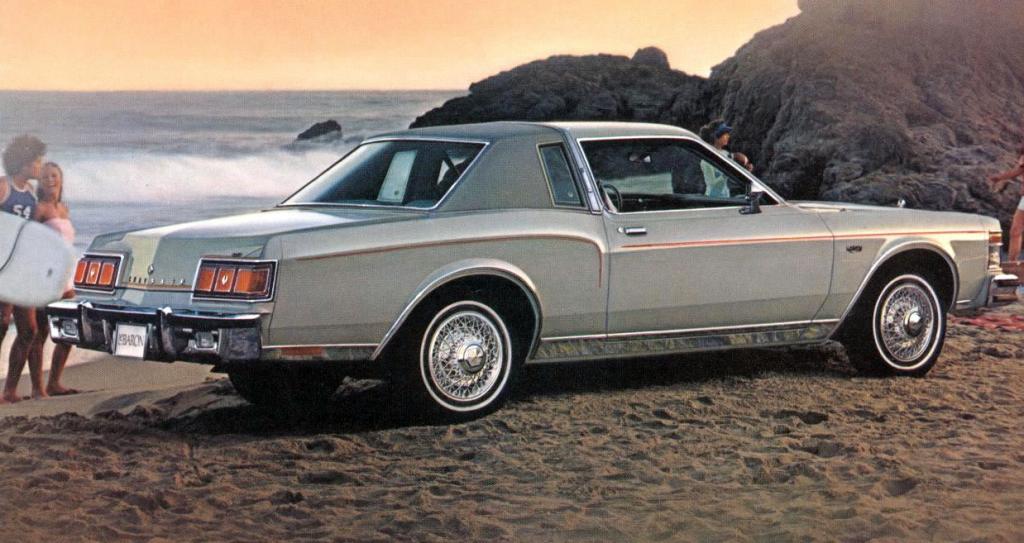 Chrysler LeBaron I 1977 - 1981 Coupe #3