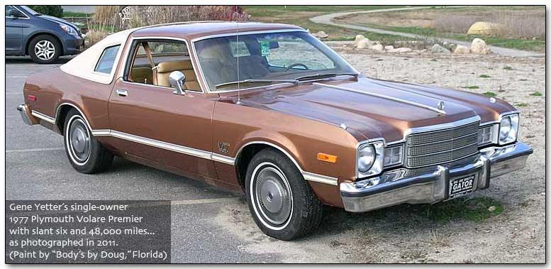 Chrysler LeBaron I 1977 - 1981 Coupe #6