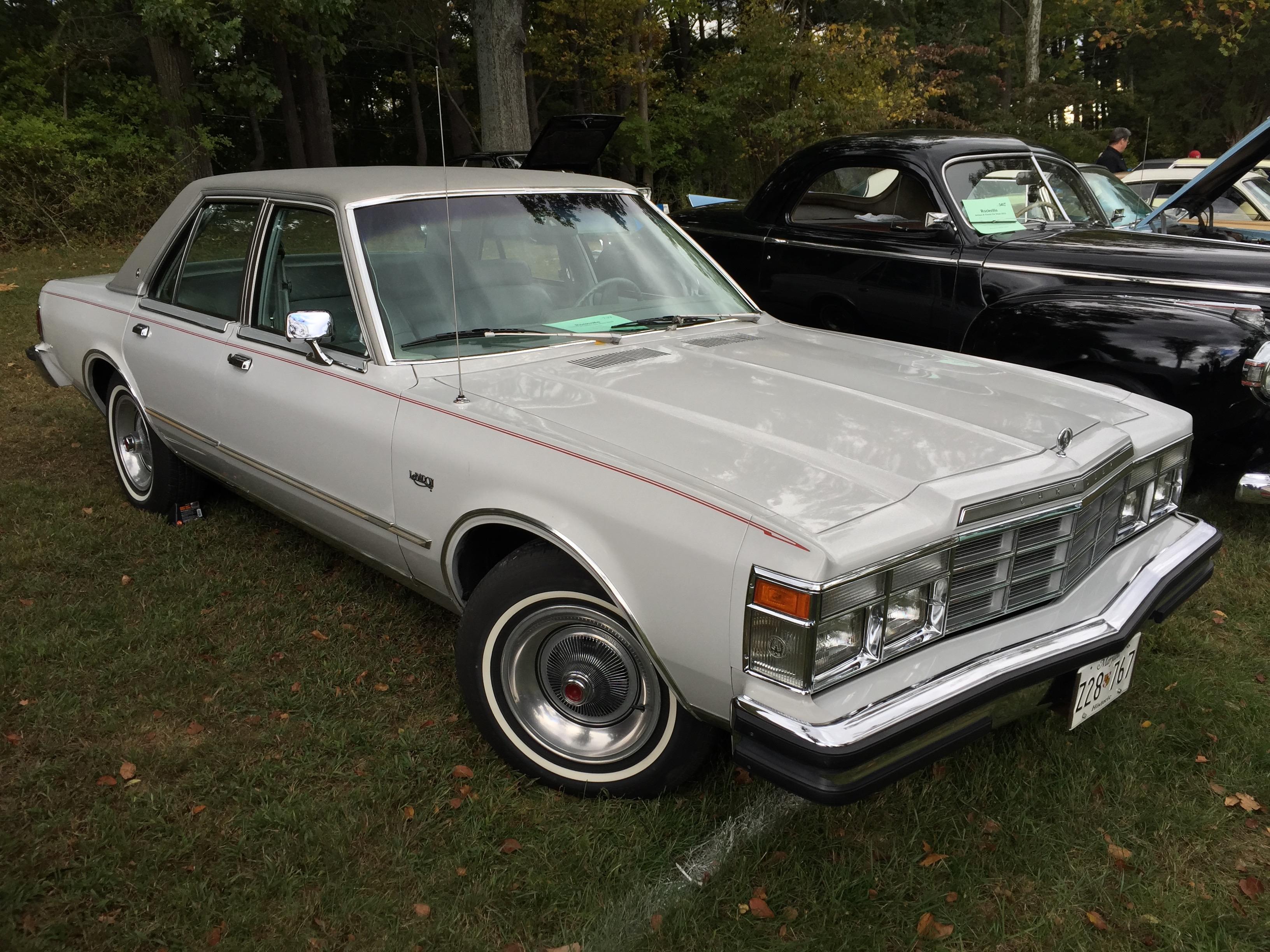 Chrysler LeBaron II 1981 - 1989 Sedan #1
