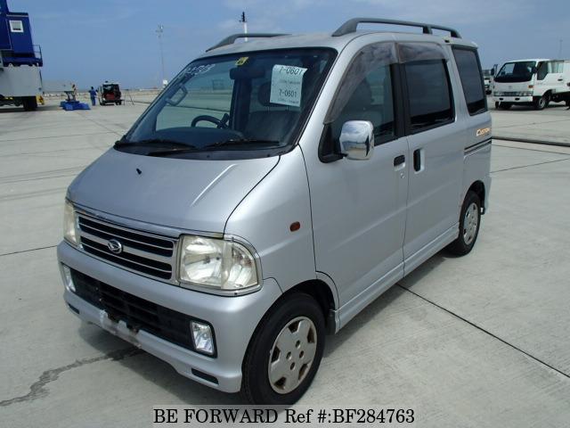 Daihatsu Atrai I 1999 - 2005 Microvan #5