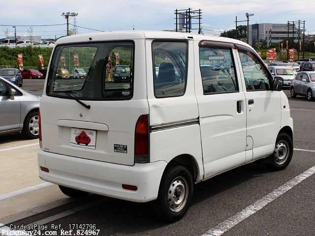 Daihatsu Hijet IX 1990 - 2004 Microvan #1