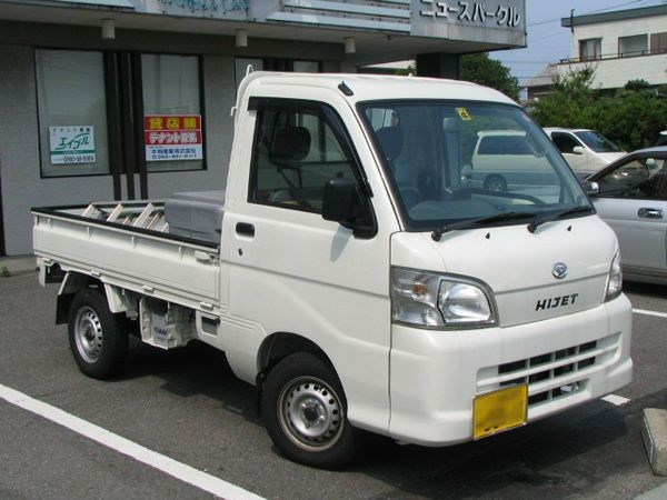 Daihatsu Naked 1999 - 2004 Microvan #1