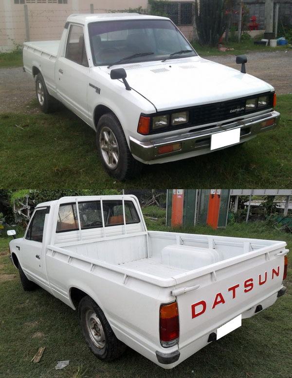 Datsun 720 1980 - 1986 Pickup #5
