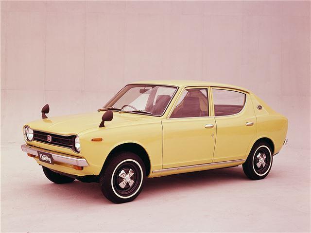 Datsun Cherry I 1970 - 1974 Coupe #3