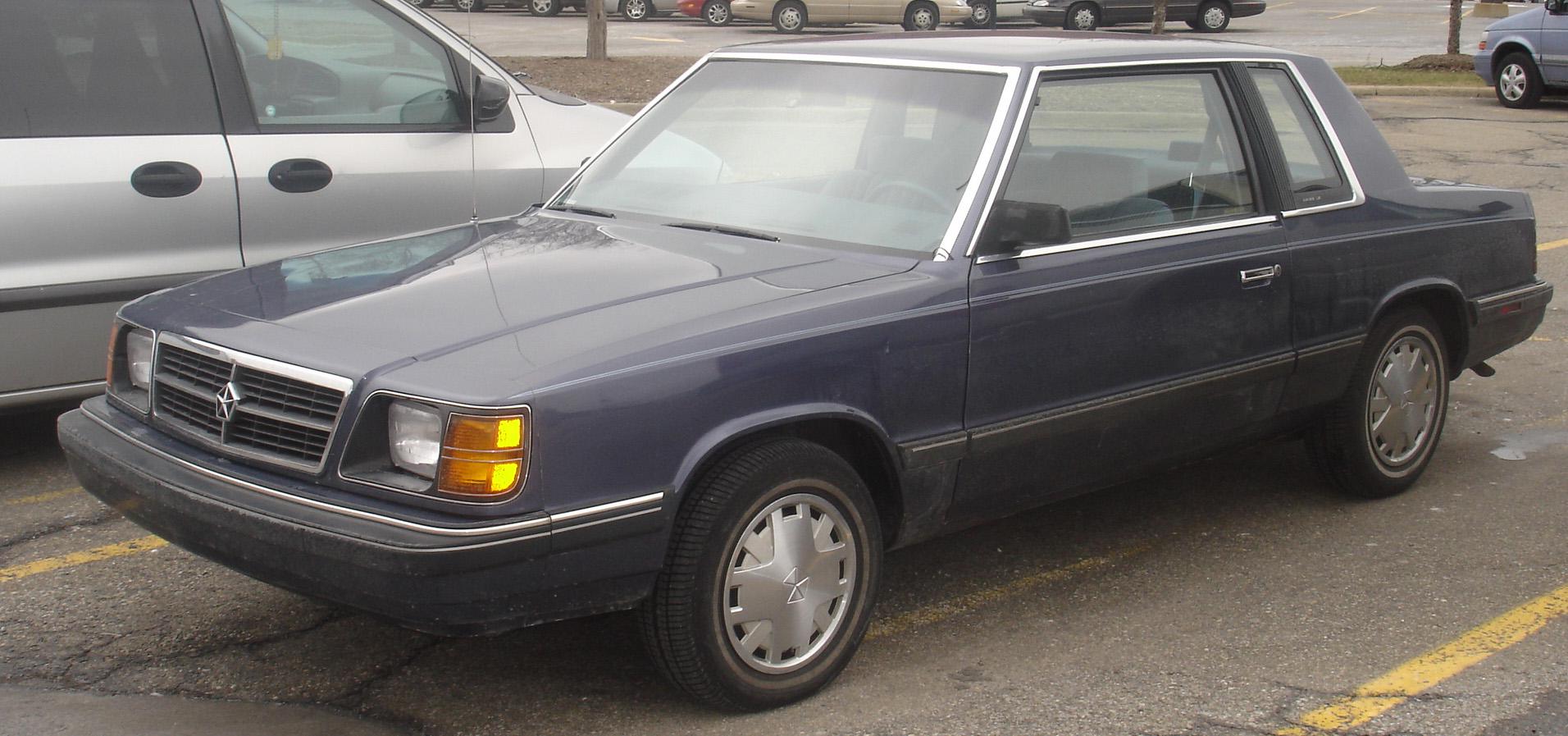 Dodge Aries 1981 - 1989 Sedan #4