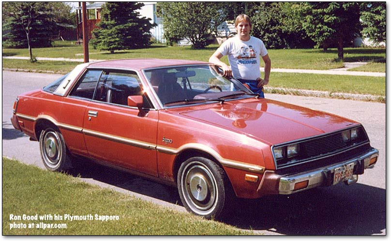 Mitsubishi Sapporo I 1978 - 1984 Coupe #8